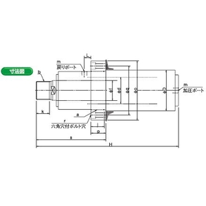 大阪ジャッキ製作所 HD形強力パワージャッキ HD300H20