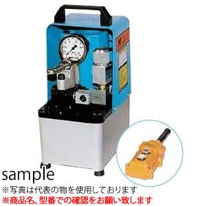 大阪ジャッキ製作所 NEX形小形電動油圧ポンプ NEX-2DS (圧力計無し・圧力スイッチ付)