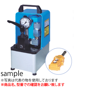 大阪ジャッキ製作所 NEX形小形電動油圧ポンプ NEX-2JG (圧力計付・圧力スイッチ無し)