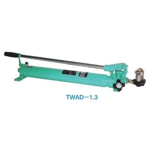 大阪ジャッキ製作所 TWAD形手動油圧ポンプ TWAD-1.3