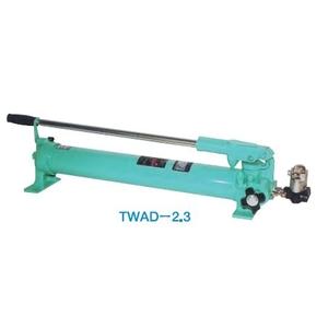 大阪ジャッキ製作所 TWAD形手動油圧ポンプ TWAD-2.3