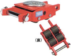 多様な WBS-5U [送料別途お見積り]:セミプロDIY店ファースト (TIR) チルローラー WBS型 5トン チルコーポレーション-DIY・工具