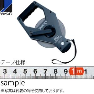 ヤマヨ測定器 シルバーセブン VR50 50m 鋼製塗装巻尺