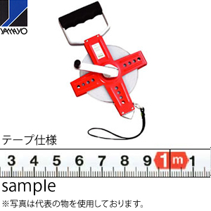 ヤマヨ測定器 ホワイトリール特級品 WR100K 100m 鋼製塗装巻尺