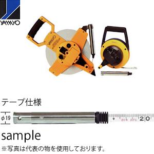 ヤマヨ測定器 ミリオン水位計 WL10M 10m 繊維製巻尺