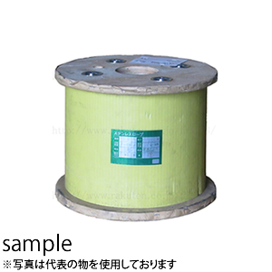 【ワイヤー】 ステンレスワイヤーロープ 6.0mm×200M SUS304 7×19 [大型・重量物]