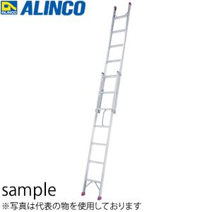 ALINCO(アルインコ) アルミ製 2連はしご ハンディロックラダー ANP-40F [個人宅配送一部不可]