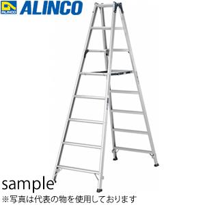 ALINCO(アルインコ) アルミ製専用脚立 MXB-270F [個人宅配送一部不可]