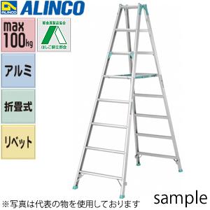 ALINCO(アルインコ) アルミ脚立専用脚立 MA-300F [個人宅配送一部不可]