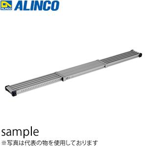 ALINCO(アルインコ) アルミ製伸縮式足場板 VSS-400H [個人宅配送一部不可]