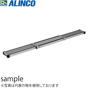 ALINCO(アルインコ) アルミ製伸縮式足場板 VSSR-360H [個人宅配送一部不可]
