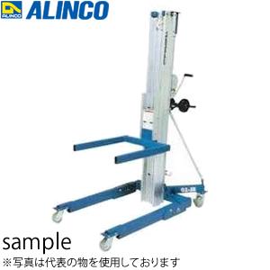 ALINCO(アルインコ) スーパーリフトアドバンテージ SLA-15 [送料別途お見積り]