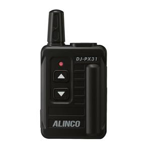 ALINCO(アルインコ) 特定小電力 トランシーバー(ブラック) DJPX31B
