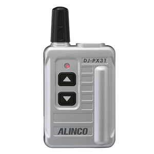ALINCO(アルインコ) 特定小電力 トランシーバー(シルバー)DJPX31S
