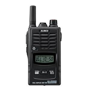 ALINCO(アルインコ) マルチ特定小電力トランシーバー(ショートアンテナ)DJR200DS