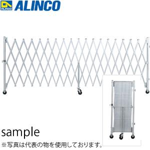 ALINCO(アルインコ) アルミゲート ALG18-60 [個人宅配送一部不可]