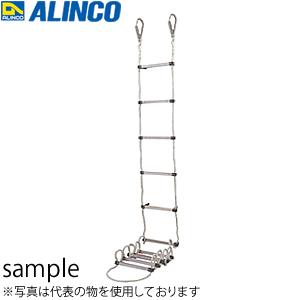 ALINCO(アルインコ) 蛍光避難はしご(梯子) BP-6 手すり用 [配送制限商品][送料別途お見積り]
