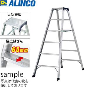 ALINCO(アルインコ) アルミ脚立 BSW-240A [個人宅配送一部不可]