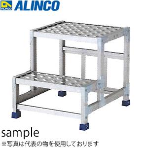 ALINCO(アルインコ) 組立式作業台 CMT-255S 2段タイプ ステンレス金具仕様 天板高さ C:500mm