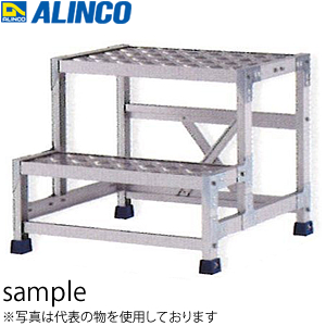 ALINCO(アルインコ) 組立式作業台 CMT-256S 2段タイプ ステンレス金具仕様 天板高さ C:500mm