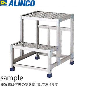 ALINCO(アルインコ) 組立式作業台 CMT-265S 2段タイプ ステンレス金具仕様 天板高さ C:600mm