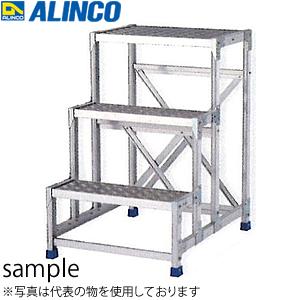 ALINCO(アルインコ) 組立式作業台 CMT-396S 3段タイプ ステンレス金具仕様 天板高さ C:900mm