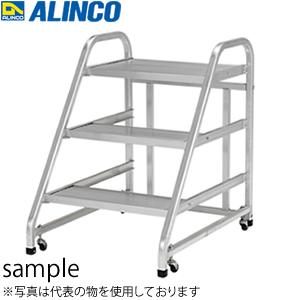 ALINCO(アルインコ) アルミ作業台 CSA-75B [配送制限商品]