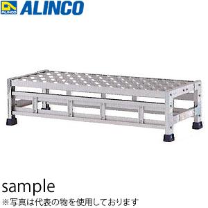 ALINCO(アルインコ) アルミ製 組立式作業台 CSBC-121S 1段タイプ 天板高さ C:250mm