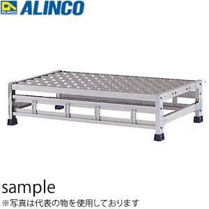 ALINCO(アルインコ) アルミ製 組立式作業台 CSBC-121WS 1段タイプ 天板高さ C:250mm