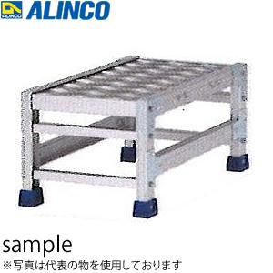 ALINCO(アルインコ) アルミ製 組立式作業台 CSBC-123WS 1段タイプ 天板高さ C:250mm