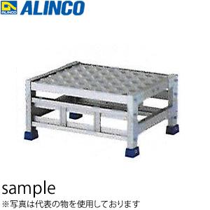 ALINCO(アルインコ) アルミ製 組立式作業台 CSBC-125S 1段タイプ 天板高さ C:250mm