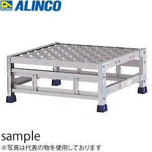 ALINCO(アルインコ) アルミ製 組立式作業台 CSBC-126WS 1段タイプ 天板高さ C:250mm