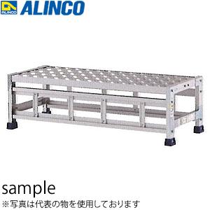 ALINCO(アルインコ) アルミ製 組立式作業台 CSBC-131S 1段タイプ 天板高さ C:300mm