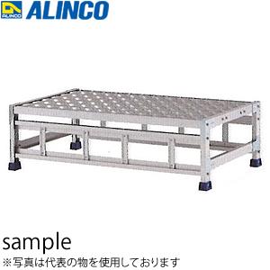 ALINCO(アルインコ) アルミ製 組立式作業台 CSBC-131WS 1段タイプ 天板高さ C:300mm