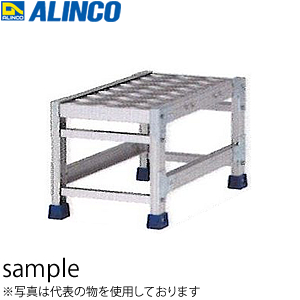 ALINCO(アルインコ) アルミ製 組立式作業台 CSBC-133WS 1段タイプ 天板高さ C:300mm
