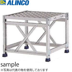 ALINCO(アルインコ) アルミ製 組立式作業台 CSBC-156S 1段タイプ 天板高さ C:500mm
