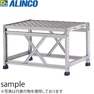 ALINCO(アルインコ) アルミ製 組立式作業台 CSBC-158WS 1段タイプ 天板高さ C:500mm