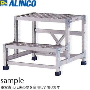 ALINCO(アルインコ) アルミ製 組立式作業台 CSBC-256S 2段タイプ 天板高さ C:500mm