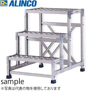 ALINCO(アルインコ) アルミ製 組立式作業台 CSBC-376S 3段タイプ 天板高さ C:750mm