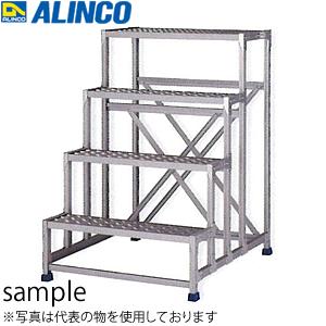 ALINCO(アルインコ) アルミ製 組立式作業台 CSBC-4106S 4段タイプ 天板高さ C:1000mm