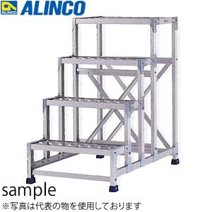 ALINCO(アルインコ) アルミ製 組立式作業台 CSBC-4128S 4段タイプ 天板高さ C:1200mm