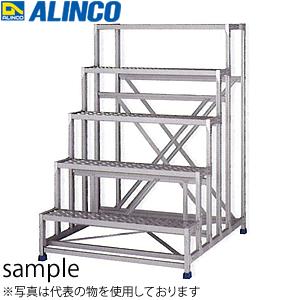 ALINCO(アルインコ) アルミ製 組立式作業台 CSBC-5151S 5段タイプ 天板高さ C:1500mm