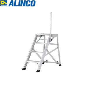 ALINCO(アルインコ) アルミ折りたたみ式作業台 CSD-100F [配送制限商品]