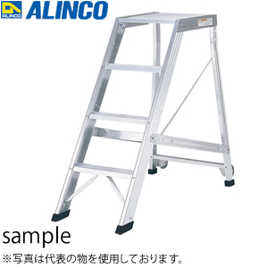 ALINCO(アルインコ) アルミ作業台 CSD-150A [配送制限商品]