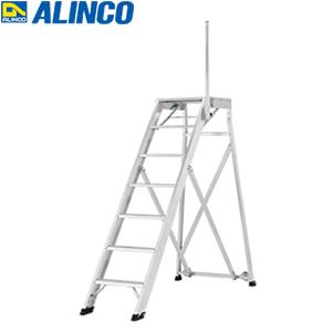 ALINCO(アルインコ) アルミ折りたたみ式作業台 CSD-175F [配送制限商品]