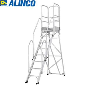 ALINCO(アルインコ) アルミ折りたたみ式作業台 CSD-200F フル手すり付 [個人宅配送一部不可]