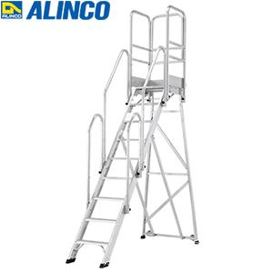 ALINCO(アルインコ) アルミ折りたたみ式作業台 CSD-225F フル手すり付 [個人宅配送一部不可]