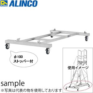 ALINCO(アルインコ) CSD-F用オプション ベースセット CSDB-15 [配送制限商品]
