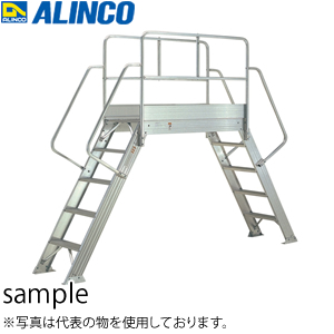ALINCO(アルインコ) 渡り足場 CSE-1510AS [受注生産品][送料別途お見積り]