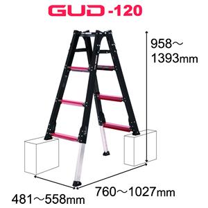 ALINCO(アルインコ) 伸縮脚付はしご兼用脚立 GUD120 GAUDI(ガウディ)